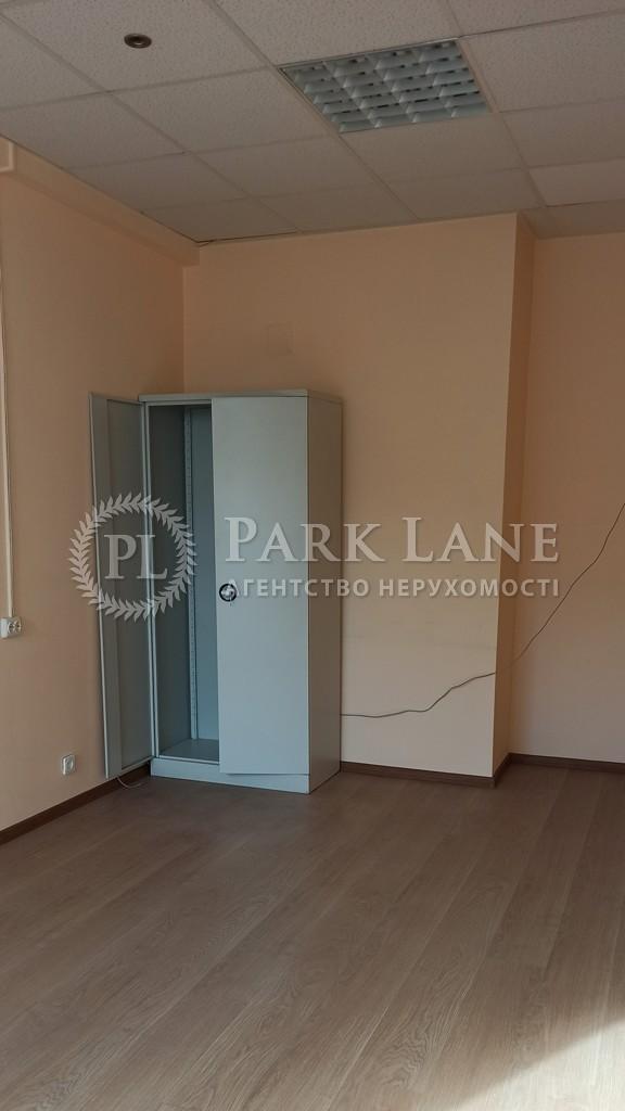 Офис, Леси Украинки бульв., Киев, R-36043 - Фото 7