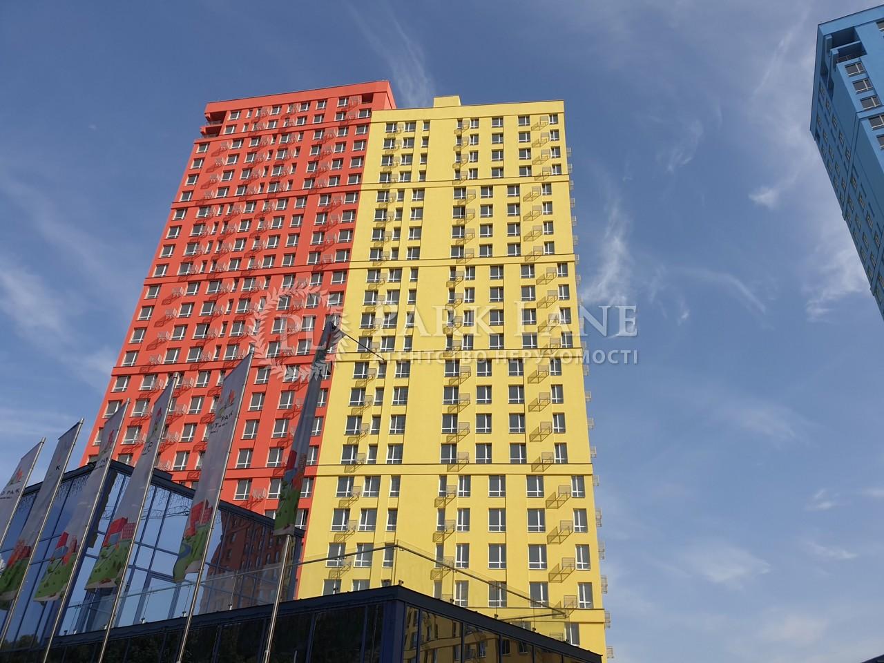 Квартира Z-619612, Надднепрянское шоссе, 2а корпус 3, Киев - Фото 6