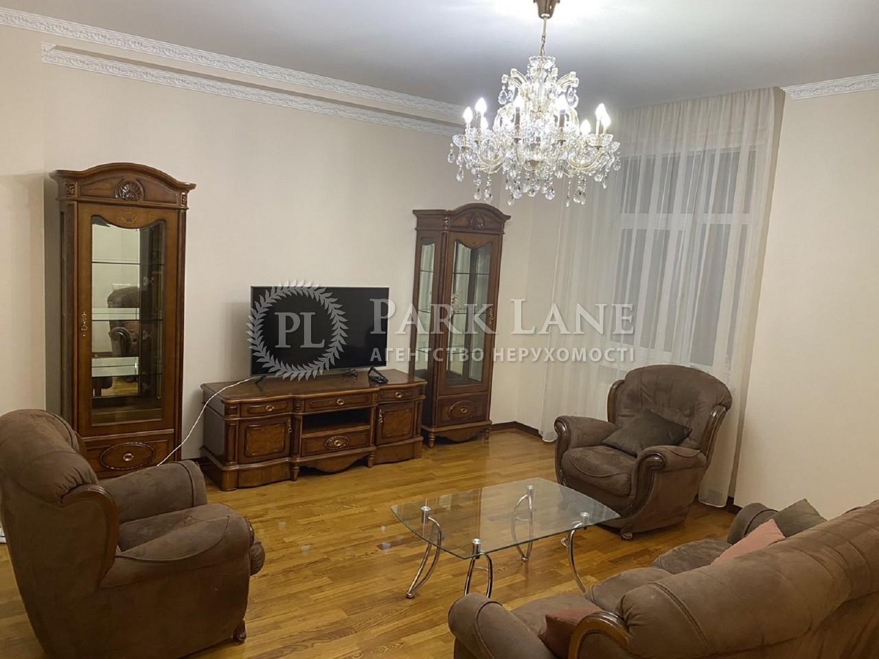Квартира ул. Соломенская, 15а, Киев, Z-716493 - Фото 3