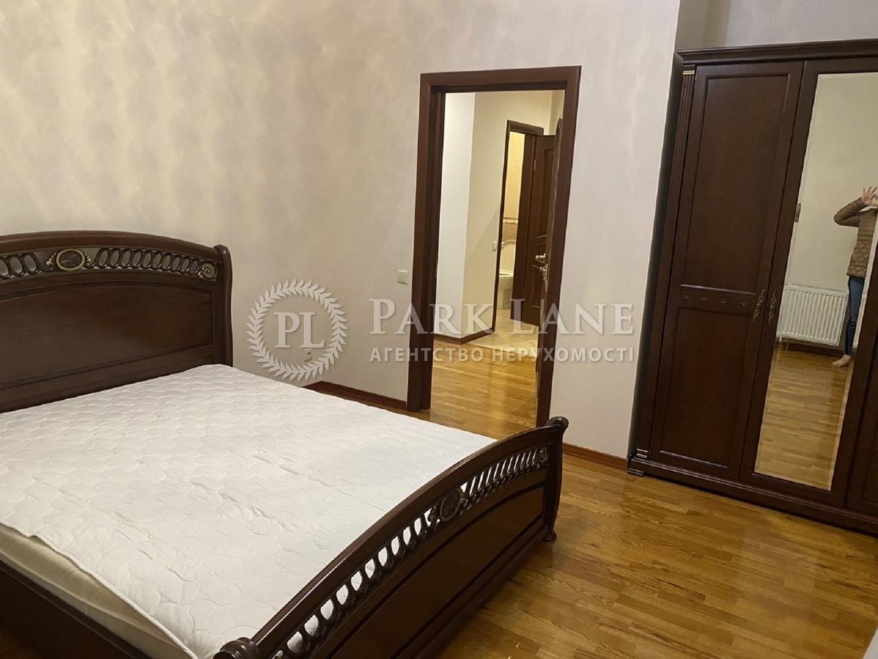 Квартира ул. Соломенская, 15а, Киев, Z-716493 - Фото 5