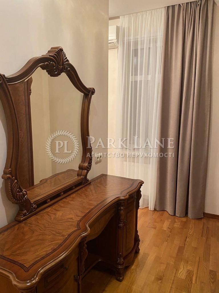 Квартира ул. Соломенская, 15а, Киев, Z-716493 - Фото 8