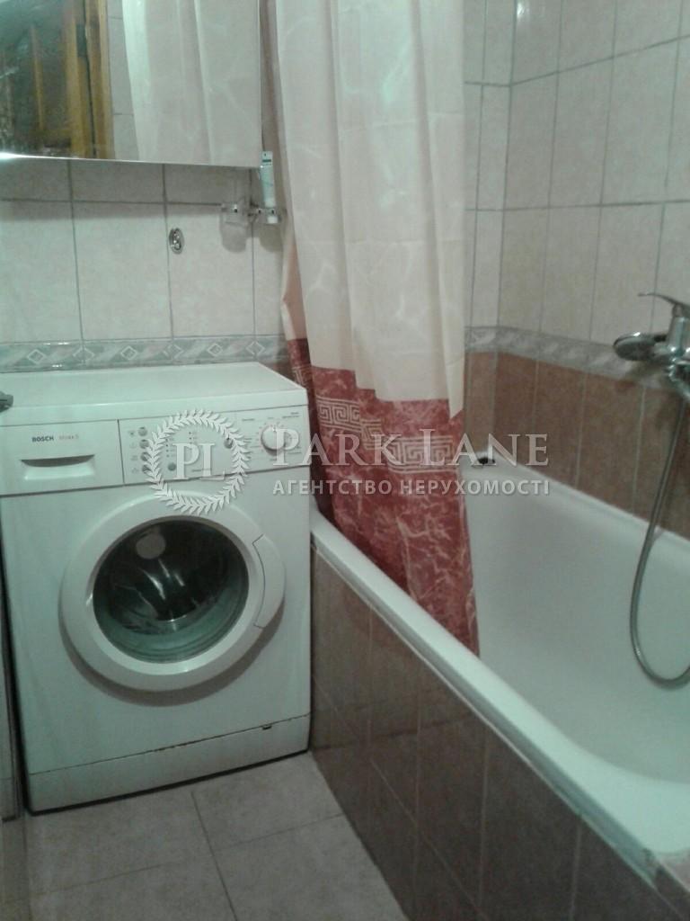 Квартира ул. Волгоградская, 39, Киев, Z-716953 - Фото 10