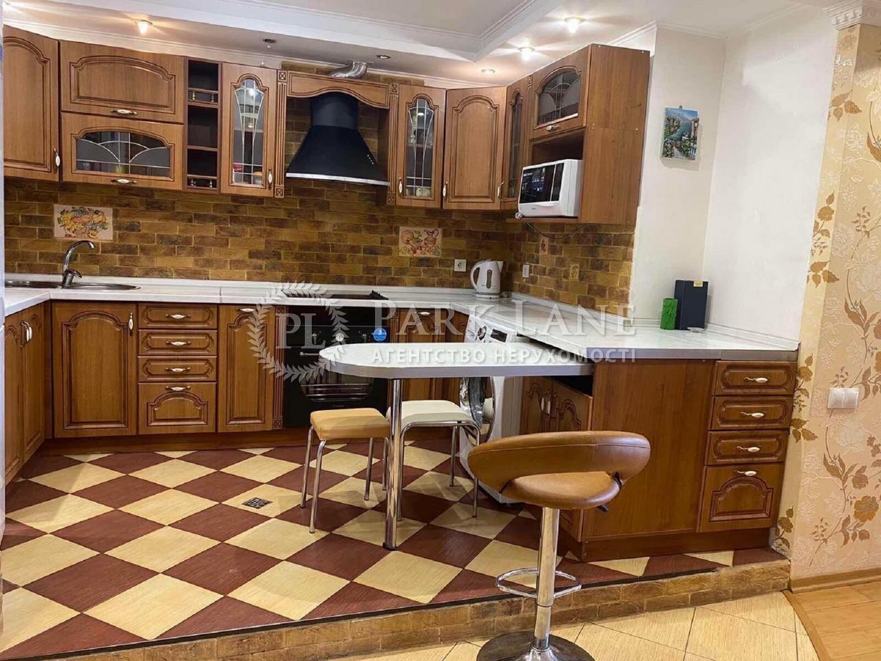 Квартира Чоколовский бул., 42а, Киев, Z-673894 - Фото 5