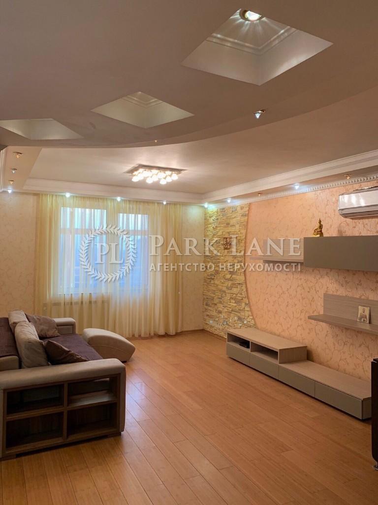 Квартира Чоколовский бул., 42а, Киев, Z-673894 - Фото 3