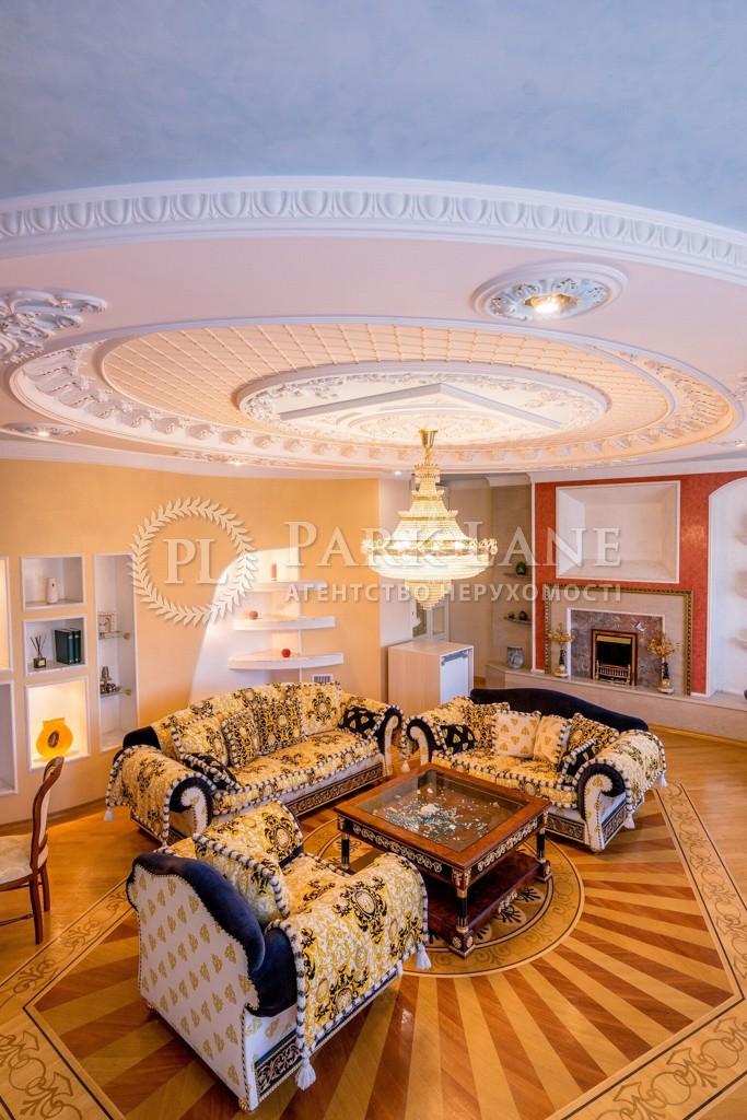 Квартира ул. Сечевых Стрельцов (Артема), 40/1, Киев, Z-717341 - Фото 4