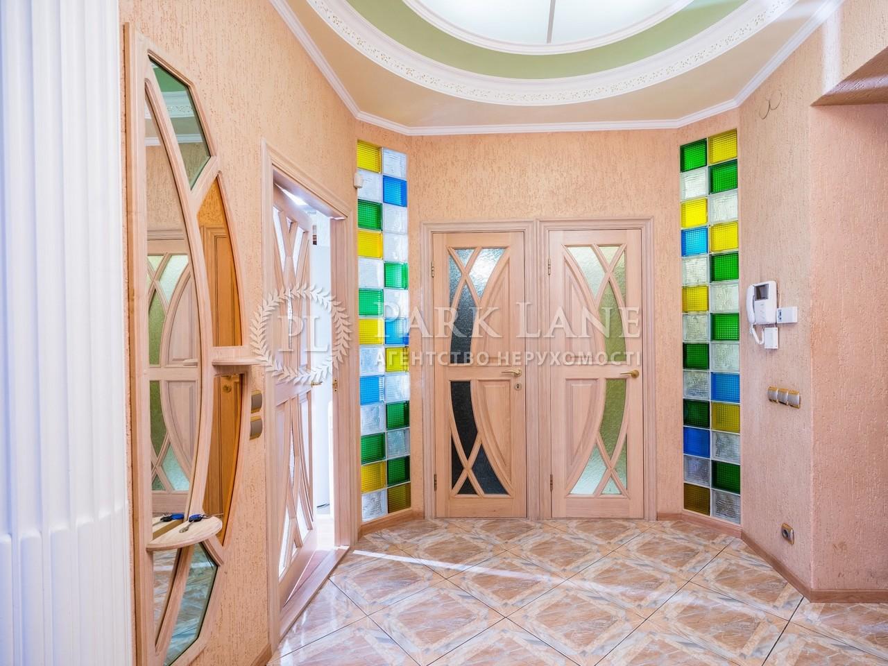 Квартира ул. Сечевых Стрельцов (Артема), 40/1, Киев, Z-717341 - Фото 8
