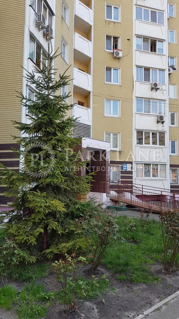 Квартира ул. Гонгадзе (Машиностроительная), 21, Киев, R-35101 - Фото 4