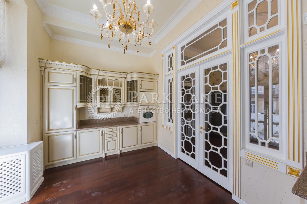 Квартира ул. Заньковецкой, 6, Киев, L-27871 - Фото 12