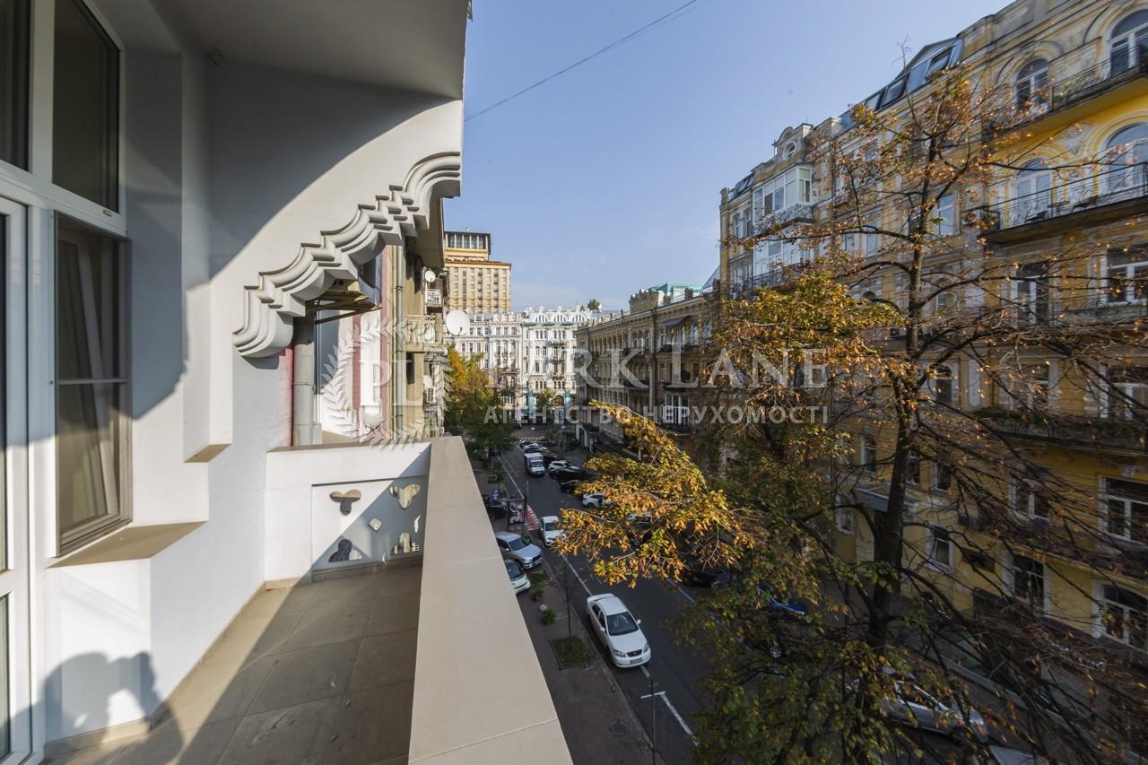 Квартира ул. Заньковецкой, 6, Киев, L-27871 - Фото 20