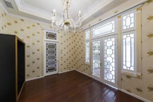 Квартира L-27871, Заньковецкой, 6, Киев - Фото 11