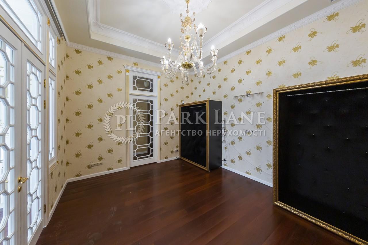 Квартира ул. Заньковецкой, 6, Киев, L-27871 - Фото 9