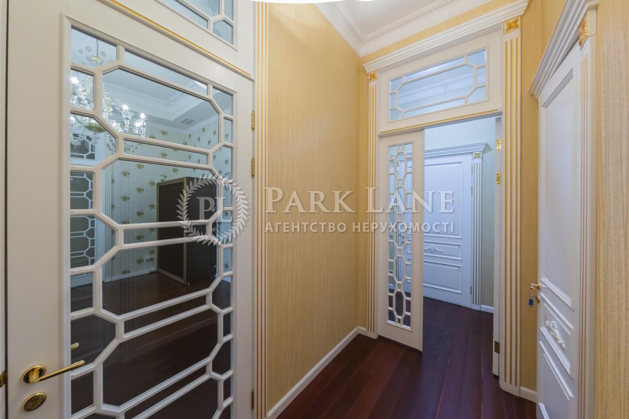 Квартира ул. Заньковецкой, 6, Киев, L-27871 - Фото 17