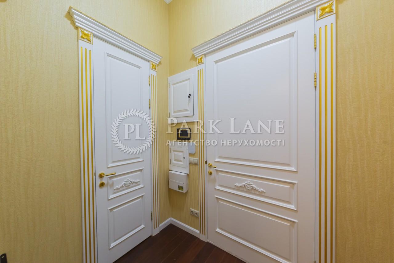 Квартира ул. Заньковецкой, 6, Киев, L-27871 - Фото 19