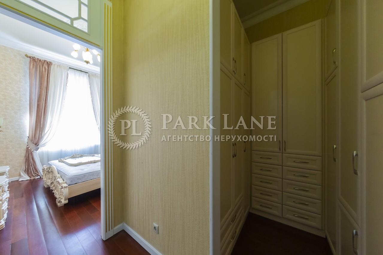 Квартира ул. Заньковецкой, 6, Киев, L-27871 - Фото 7