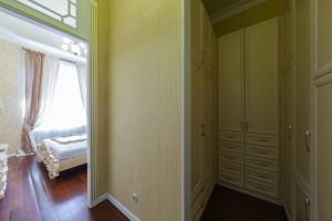 Квартира L-27871, Заньковецкой, 6, Киев - Фото 10