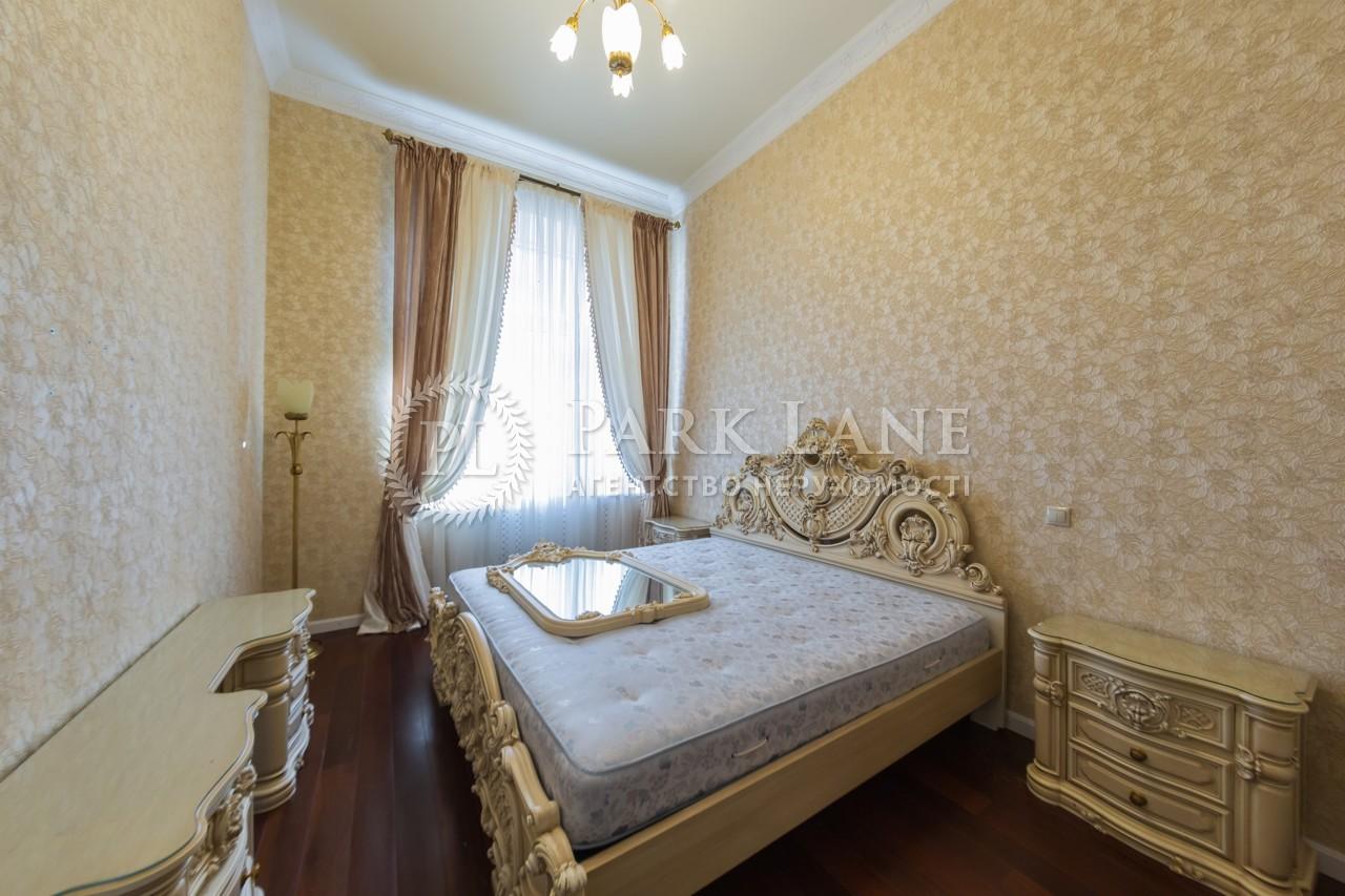 Квартира ул. Заньковецкой, 6, Киев, L-27871 - Фото 5