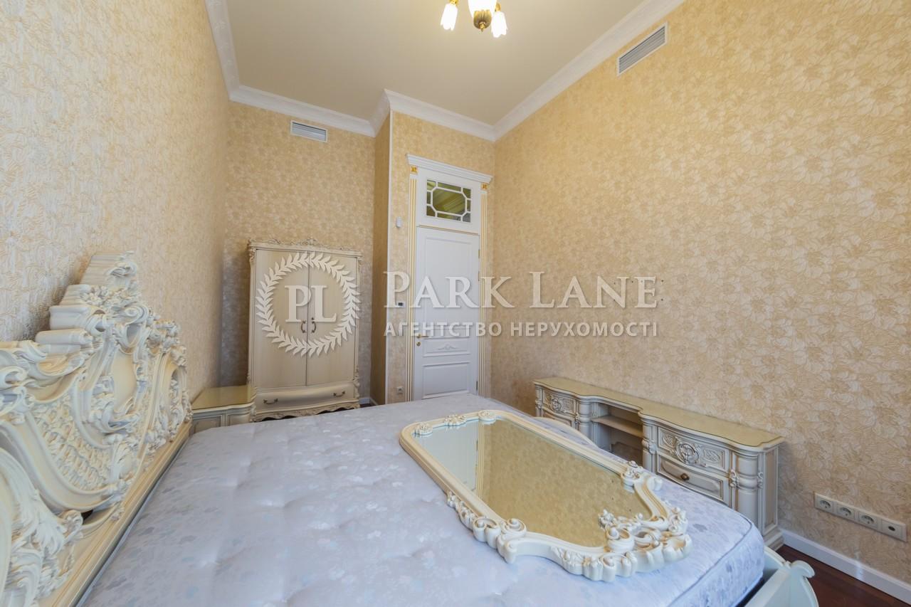 Квартира ул. Заньковецкой, 6, Киев, L-27871 - Фото 6