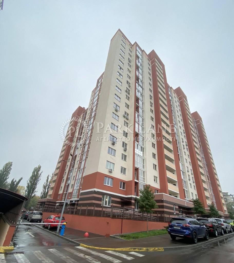 Квартира ул. Гарматная, 38б, Киев, D-37118 - Фото 7
