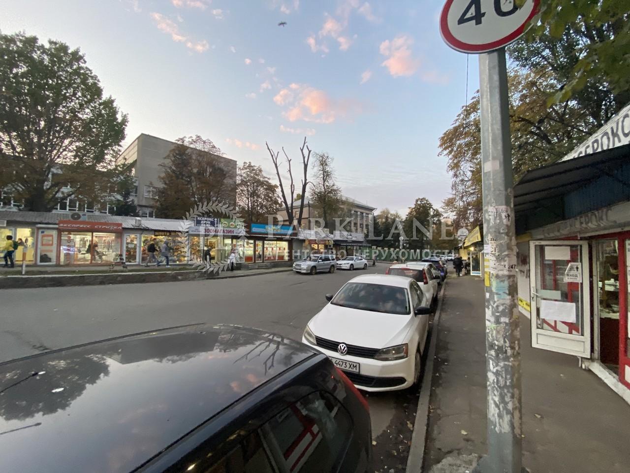Квартира вул. Миропільська, 21, Київ, A-74364 - Фото 6