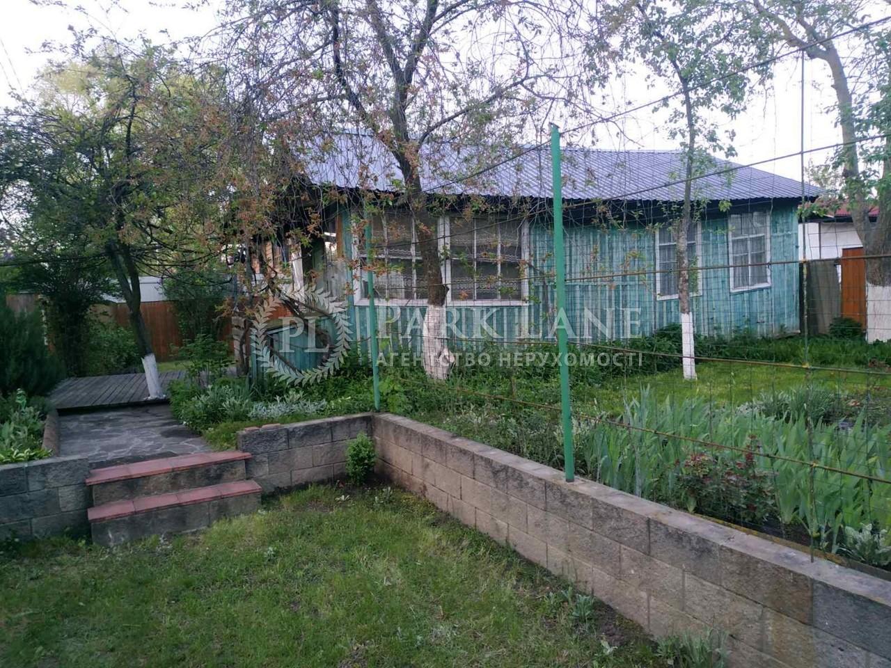 Дом N-22530, Козин (Конча-Заспа) - Фото 1