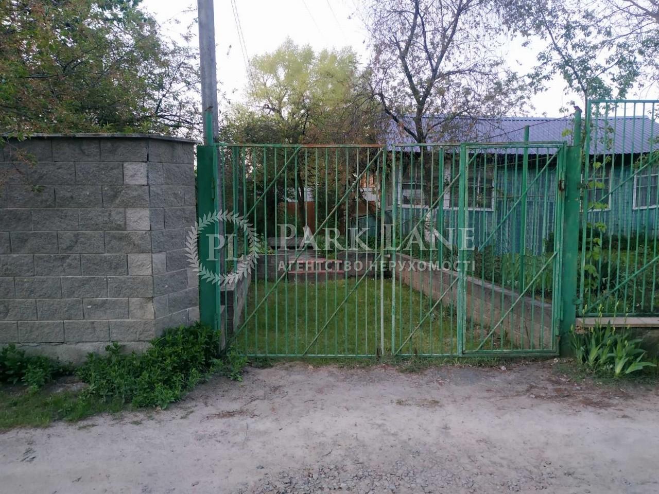 Дом N-22530, Козин (Конча-Заспа) - Фото 7