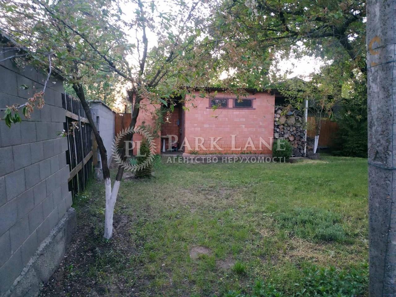 Дом N-22530, Козин (Конча-Заспа) - Фото 8