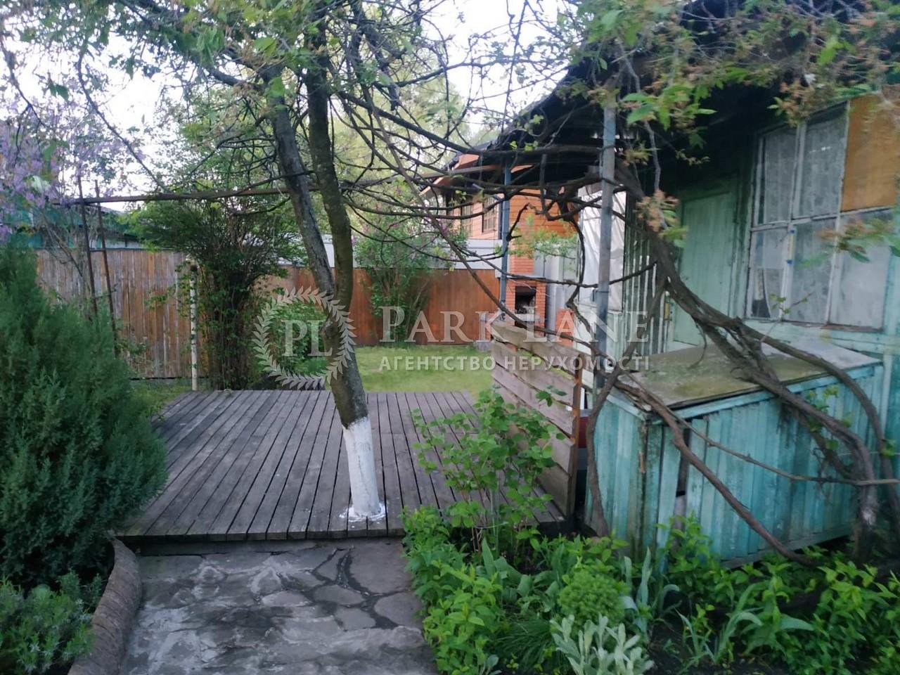 Дом N-22530, Козин (Конча-Заспа) - Фото 4