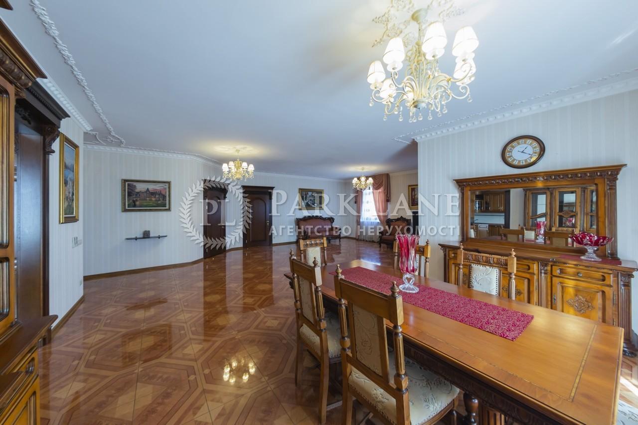 Квартира ул. Коновальца Евгения (Щорса), 32г, Киев, N-22371 - Фото 7