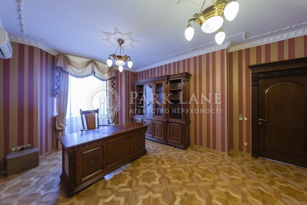 Квартира ул. Коновальца Евгения (Щорса), 32г, Киев, N-22371 - Фото 8