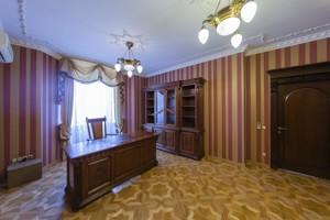 Квартира N-22371, Коновальця Євгена (Щорса), 32г, Київ - Фото 11