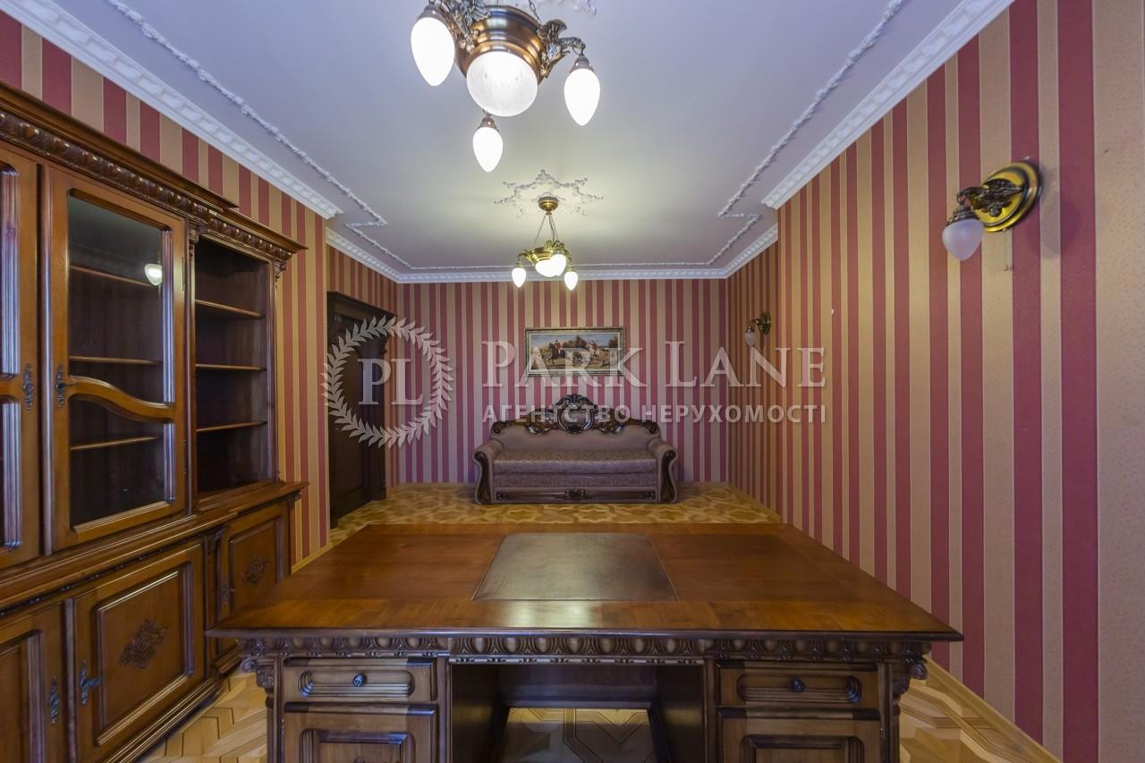Квартира ул. Коновальца Евгения (Щорса), 32г, Киев, N-22371 - Фото 9