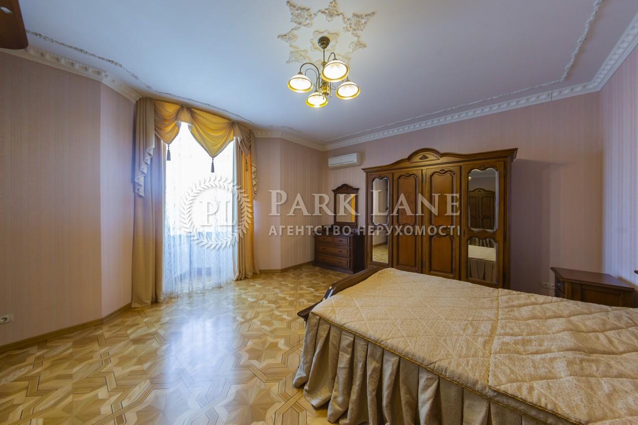 Квартира ул. Коновальца Евгения (Щорса), 32г, Киев, N-22371 - Фото 10