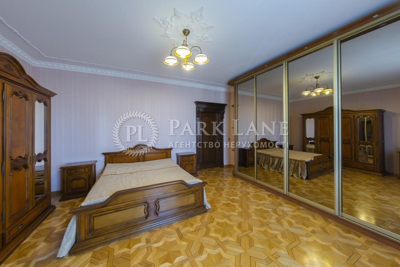 Квартира ул. Коновальца Евгения (Щорса), 32г, Киев, N-22371 - Фото 11