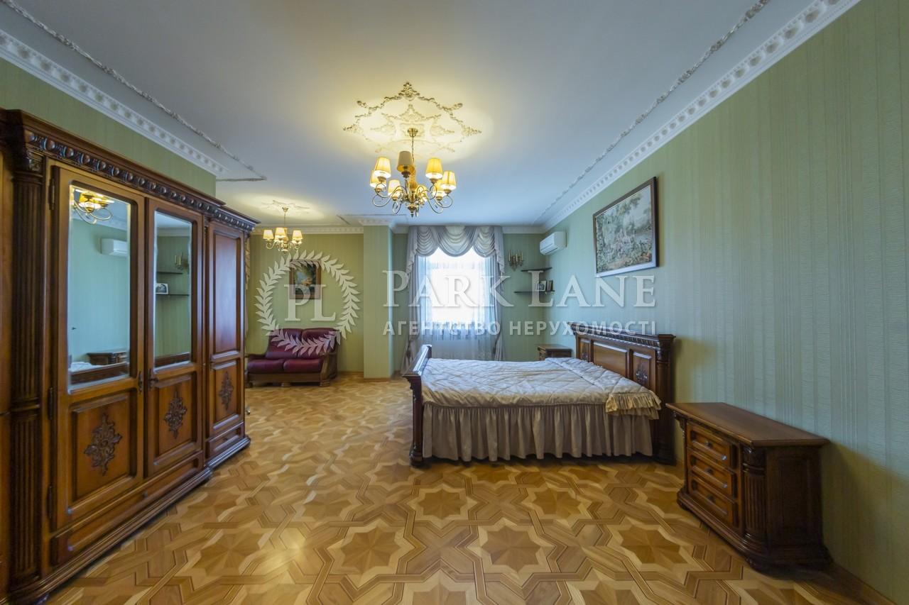 Квартира ул. Коновальца Евгения (Щорса), 32г, Киев, N-22371 - Фото 12