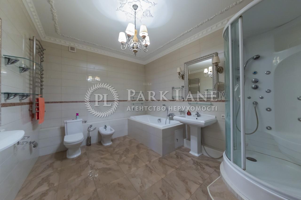 Квартира ул. Коновальца Евгения (Щорса), 32г, Киев, N-22371 - Фото 16