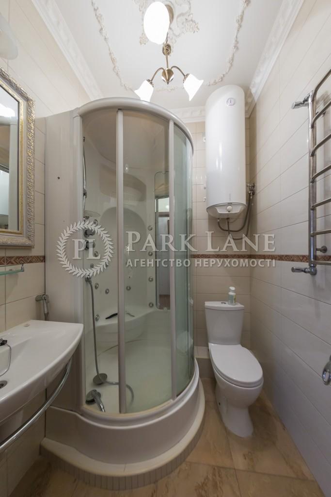 Квартира ул. Коновальца Евгения (Щорса), 32г, Киев, N-22371 - Фото 18