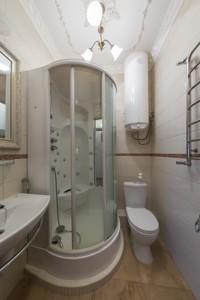 Квартира N-22371, Коновальця Євгена (Щорса), 32г, Київ - Фото 21