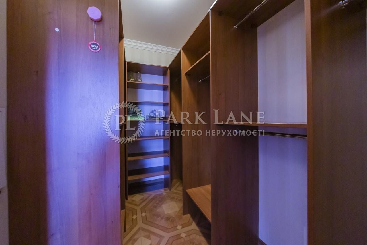 Квартира ул. Коновальца Евгения (Щорса), 32г, Киев, N-22371 - Фото 19