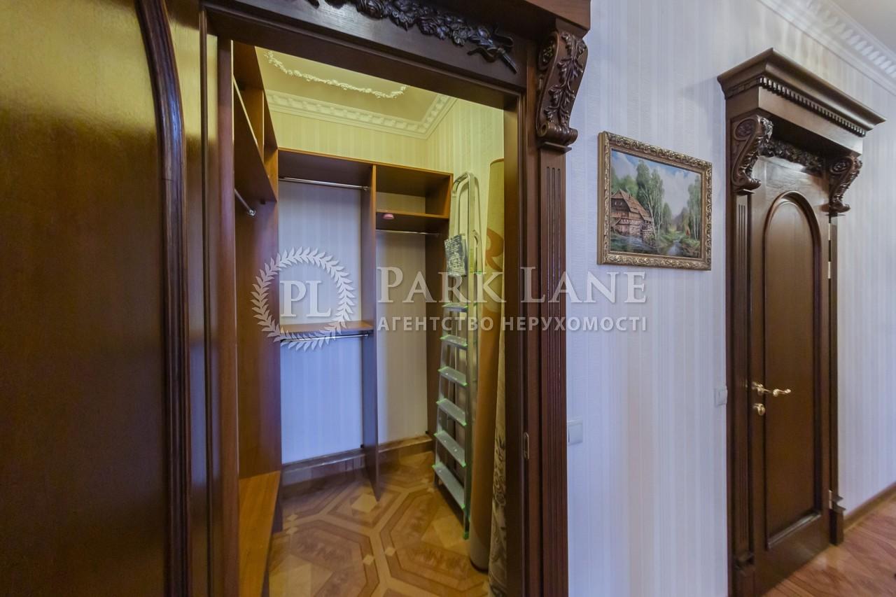 Квартира ул. Коновальца Евгения (Щорса), 32г, Киев, N-22371 - Фото 20