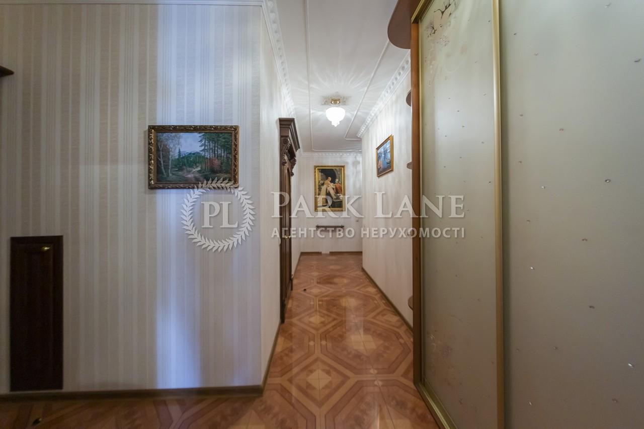 Квартира ул. Коновальца Евгения (Щорса), 32г, Киев, N-22371 - Фото 24