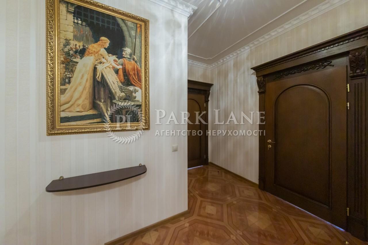 Квартира ул. Коновальца Евгения (Щорса), 32г, Киев, N-22371 - Фото 25