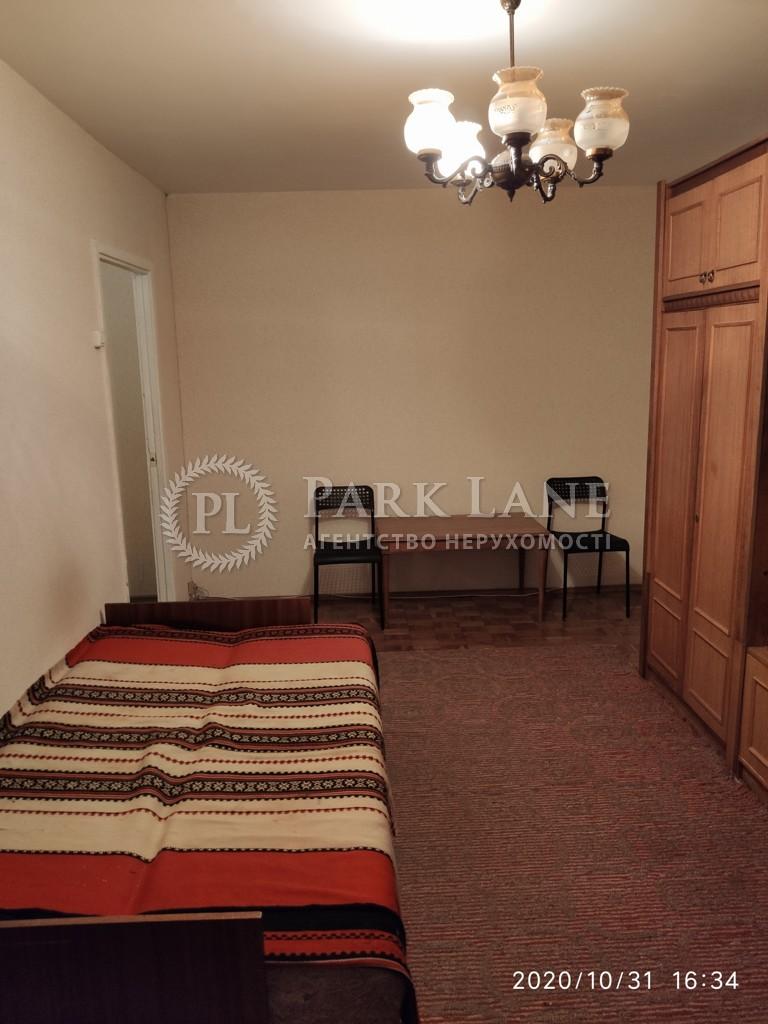 Квартира ул. Челябинская, 15, Киев, X-8497 - Фото 4