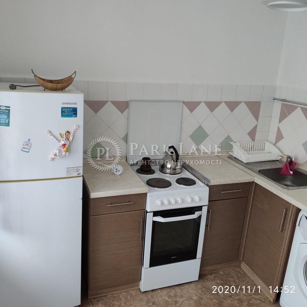 Квартира ул. Челябинская, 15, Киев, X-8497 - Фото 9