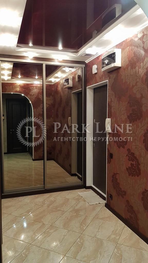 Квартира ул. Бальзака Оноре де, 55в, Киев, X-26766 - Фото 15