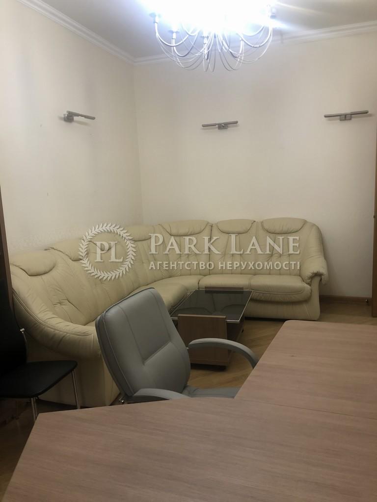 Офіс, B-101530, Банкова, Київ - Фото 4