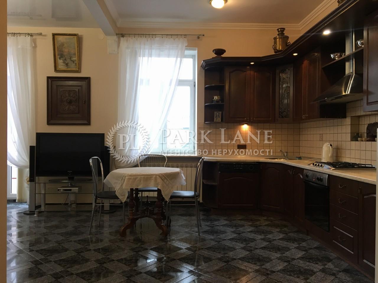 Квартира J-8069, Пушкинская, 25, Киев - Фото 6