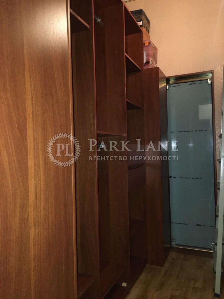 Квартира J-8069, Пушкинская, 25, Киев - Фото 13