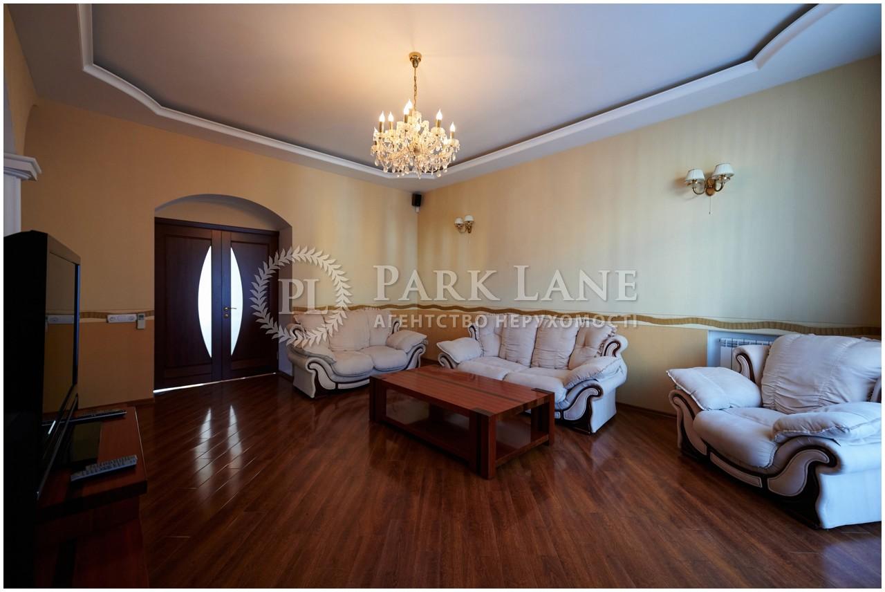 Квартира ул. Костельная, 10, Киев, R-35941 - Фото 3