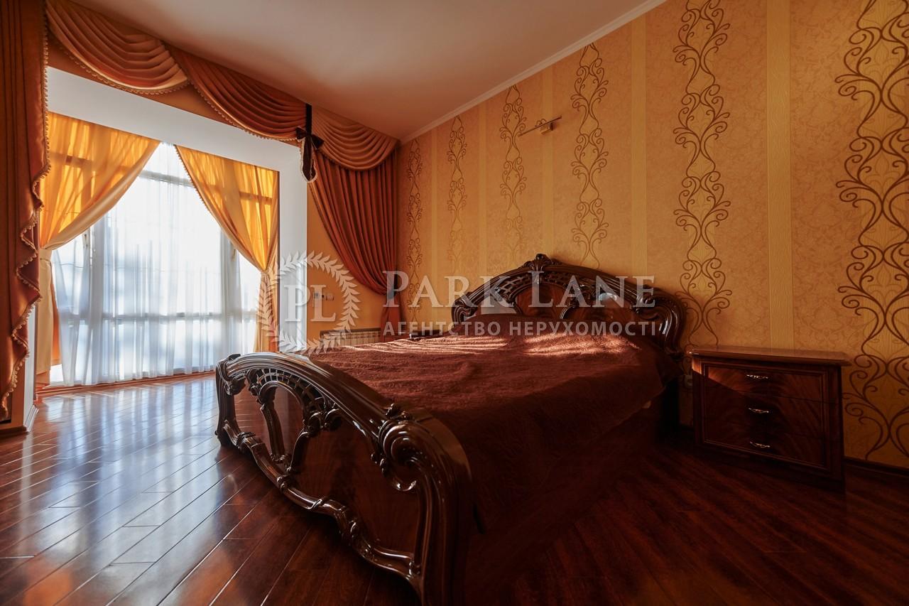 Квартира ул. Костельная, 10, Киев, R-35941 - Фото 8