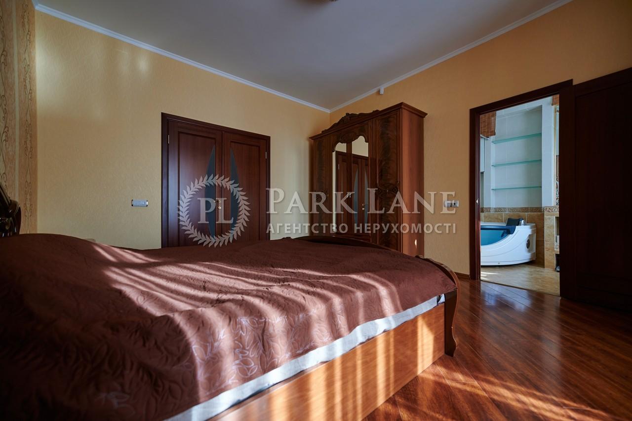 Квартира ул. Костельная, 10, Киев, R-35941 - Фото 9